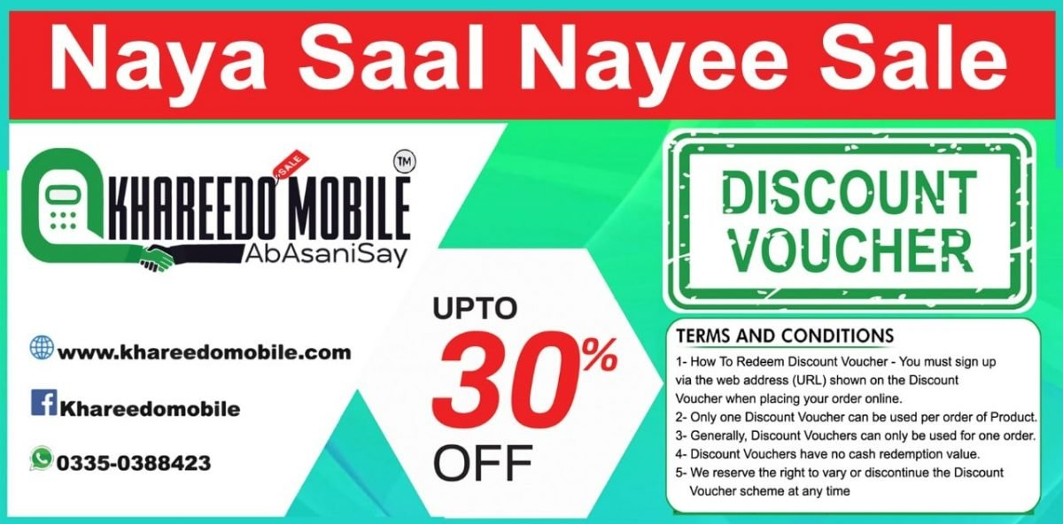🔥 Naya Saal Nayee Sale Now live !! Check Now !🔥